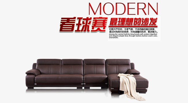 Sofa Promotional Posters Sofa Product Promotions Png And Psd File