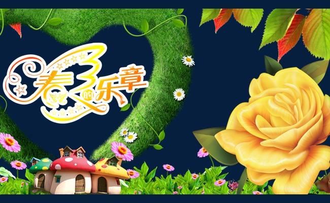Movimiento De Primavera Movimiento De Primavera Flores Casa Archivo