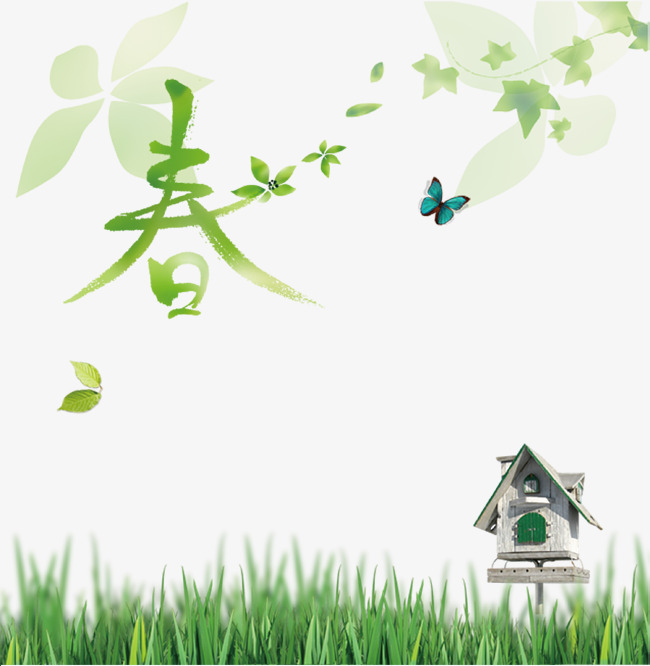 Spring Theme Decoration Background Design Spring Theme Decoration