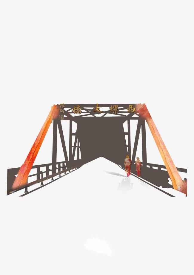 Puente De Acero Puente De Hierro De Dibujos Animados Descargar ...