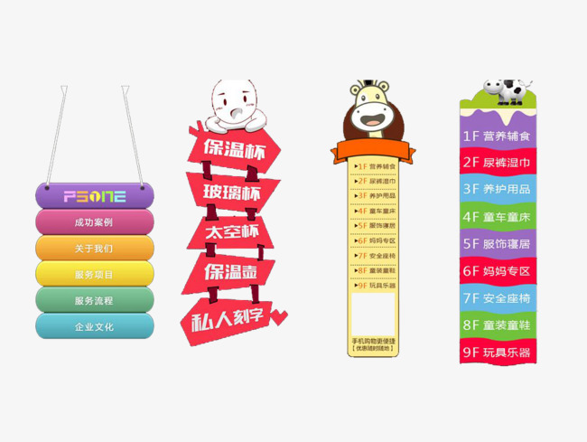taobao tmall children s carnival menu navigation menu clipart