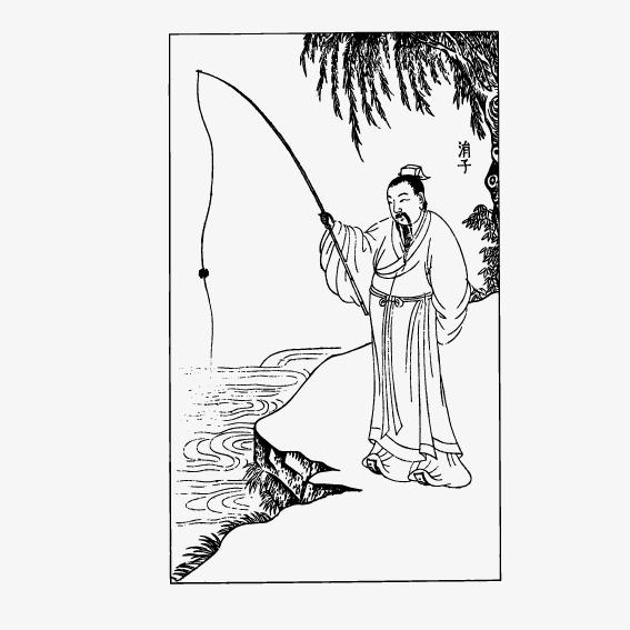 Kuno Memancing Vektor China Angin Cina Lukisan Pemandangan Png Dan