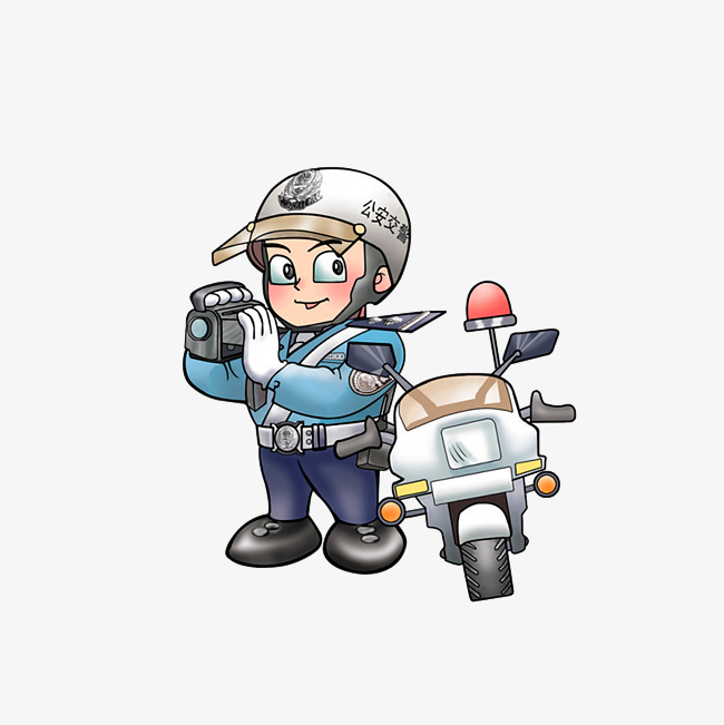 The Traffic Cop With The Recorder, Traffic Police Gesture