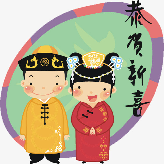 57ed50bd1 الملابس التقليدية الكرتون الرسم باليد تزيين سنة جديدة سعيدة! PNG صورة  للتحميل مجانا