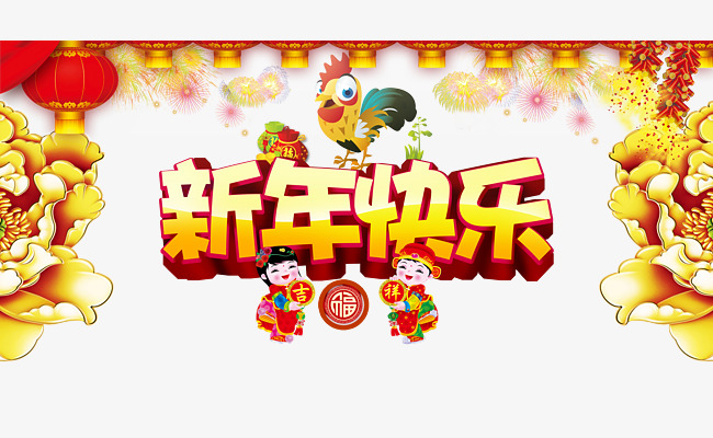 traditional happy new year theme creative poster design creative poster festival poster poster