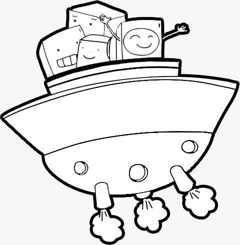 Ufo Line Drawing Ufo Clipart Line Clipart Travel Image And