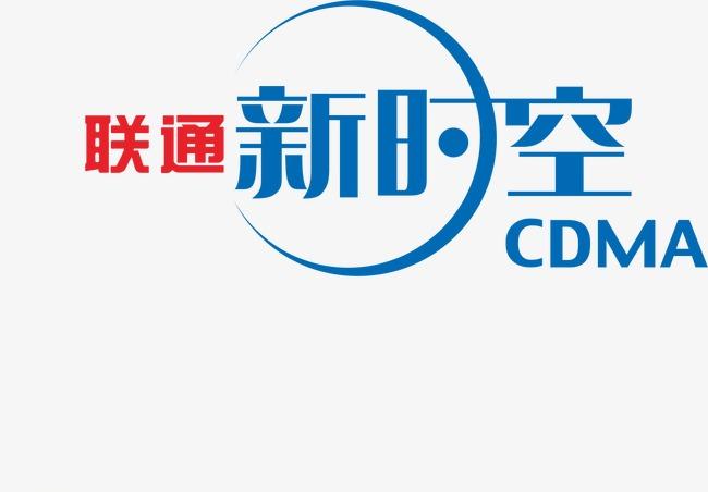 DOWNLOAD DRIVERS: CHINA UNICOM CDMA