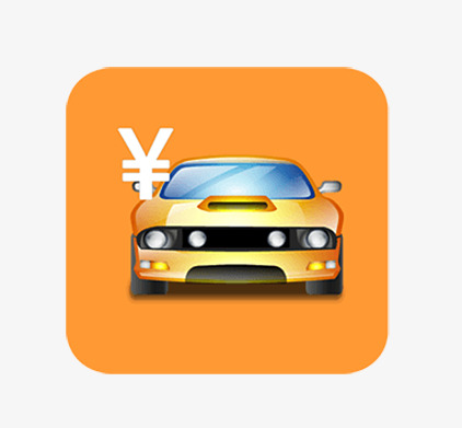 Used Car Icon Material Image Car Clipart Compact Car Used Car
