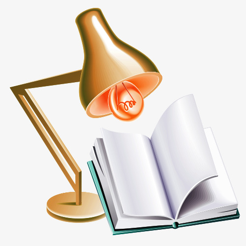 Vector Cartoon Lamp Table Lamp Book Office Png And Psd File For