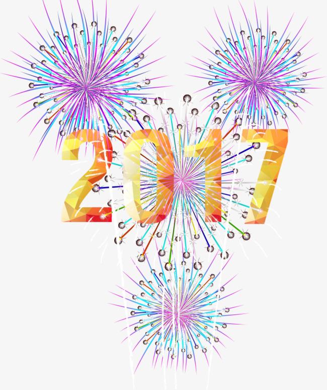 Vector Gallo Fuegos Artificiales Fuegos Artificiales 2017 El Ano Del