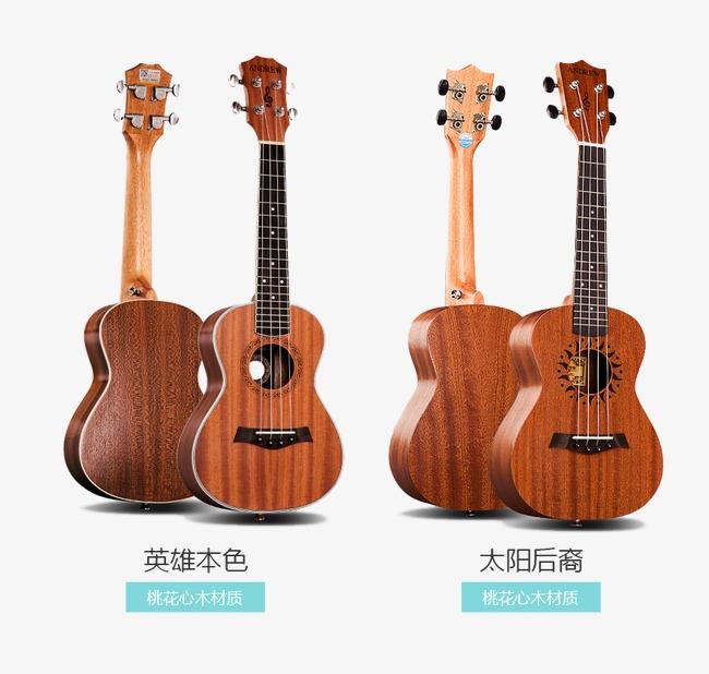 Wood Color Guitar Wood Clipart Color Clipart Guitar Clipart Png