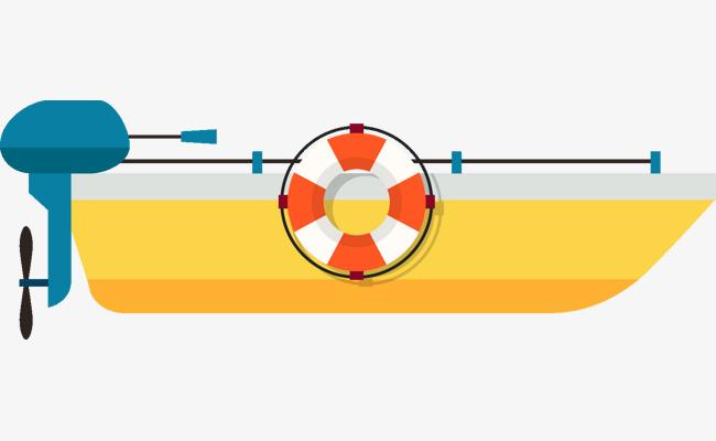 Yellow Industria Pesquera Barco Pesquero Dibujos Animados De Barco