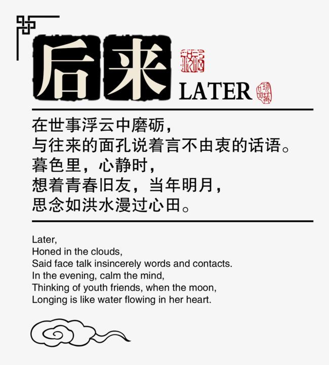 a tipografia brochure poster a juventude album design de texto china