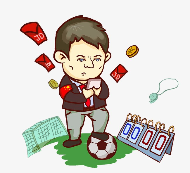 A Equipa júnior de Futebol Online Futebol Juvenil Compras On Line Jingdong  Imagem PNG e Clipart 3ef88e2a84169