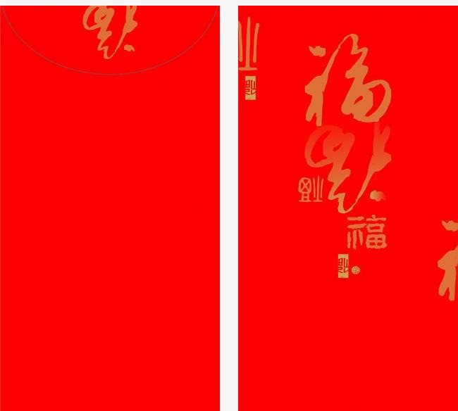 zhu fufu sent to the red envelope template blessing blessing to