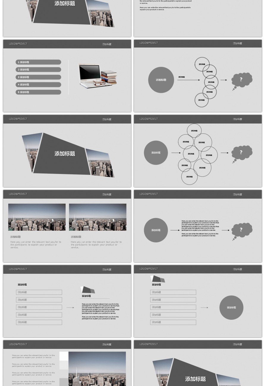 Awesome abstract black gray color block abstract ppt template for abstract black gray color block abstract ppt template toneelgroepblik Choice Image