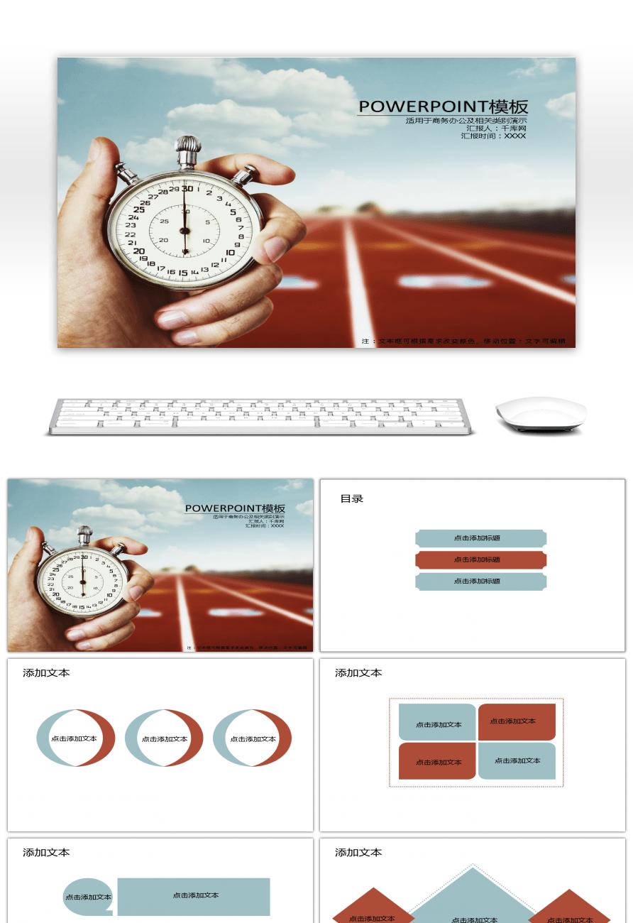 a0df8896142e044e75d9389de3bbbfe3_jpg_0 Sales Performance Newsletter Templates on