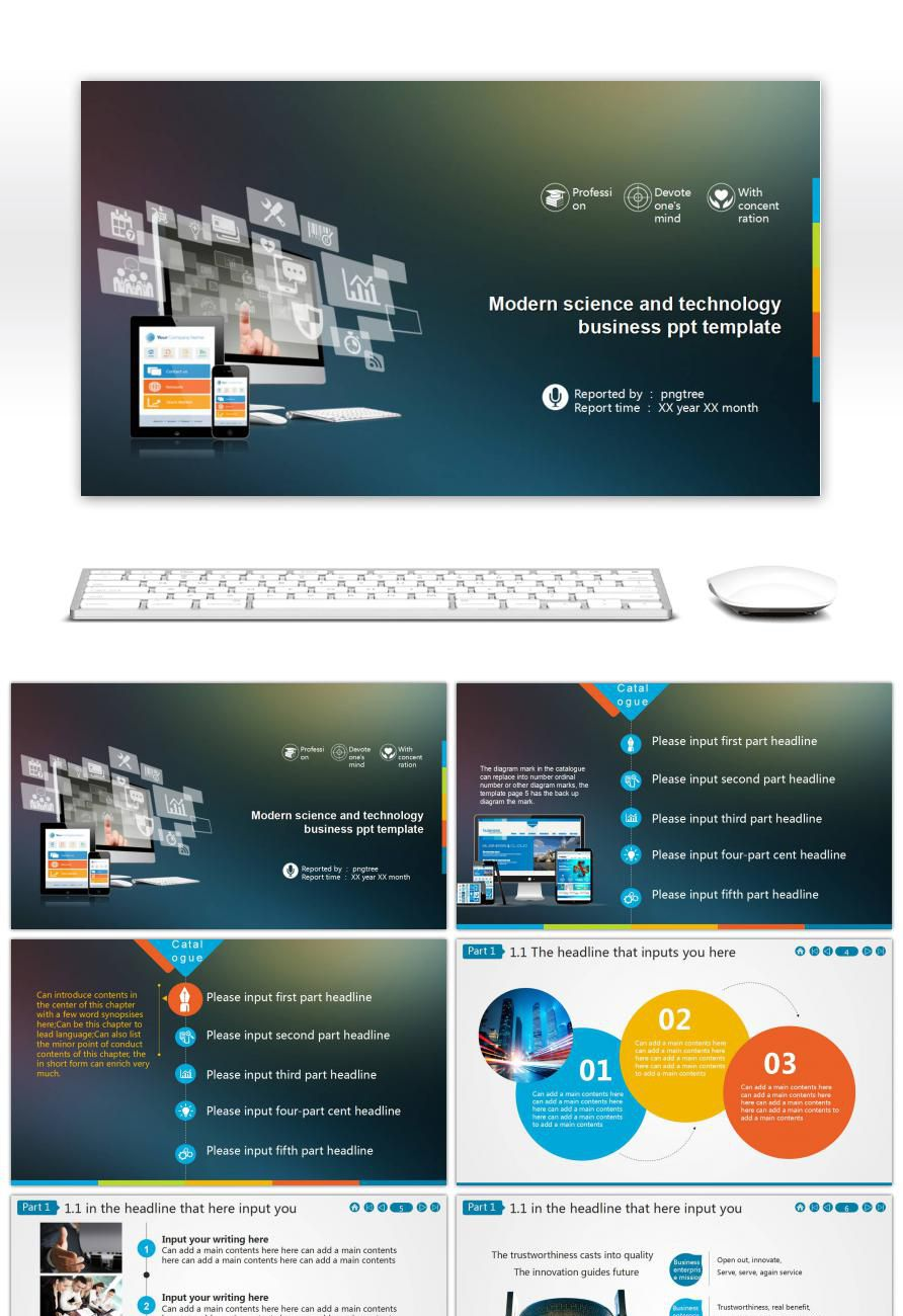 Awesome ppt template for modern science and technology business for ppt template for modern science and technology business toneelgroepblik
