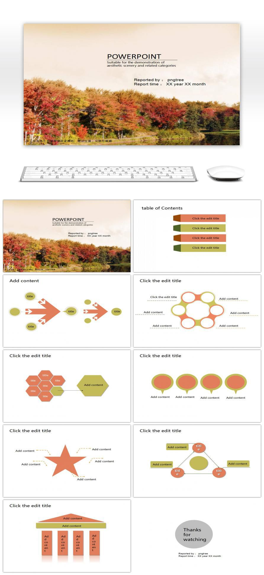 Awesome Simple Aesthetical Landscape Ppt Template For Unlimited