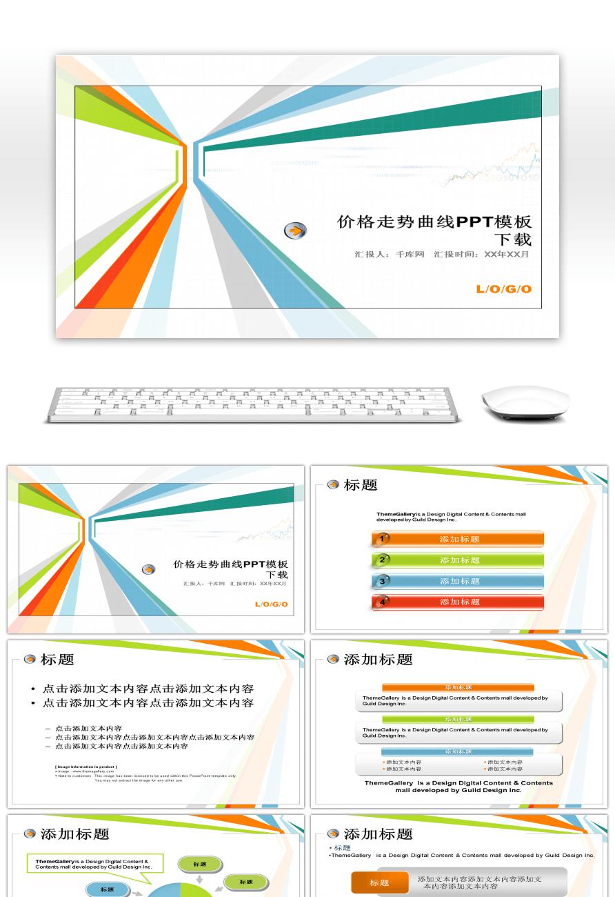 Ausgezeichnet Kostenlose Download Ppt Vorlage Ideen - Entry Level ...