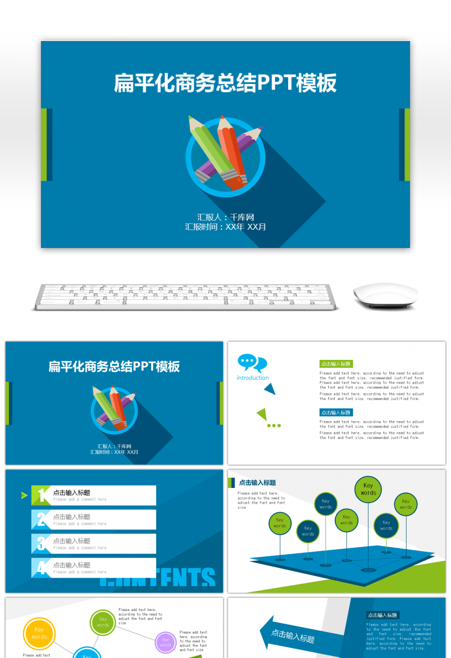 Awesome flat ppt template for free download on pngtree when using this ppt template you can avoid crediting the source to pngtree click here toneelgroepblik Gallery
