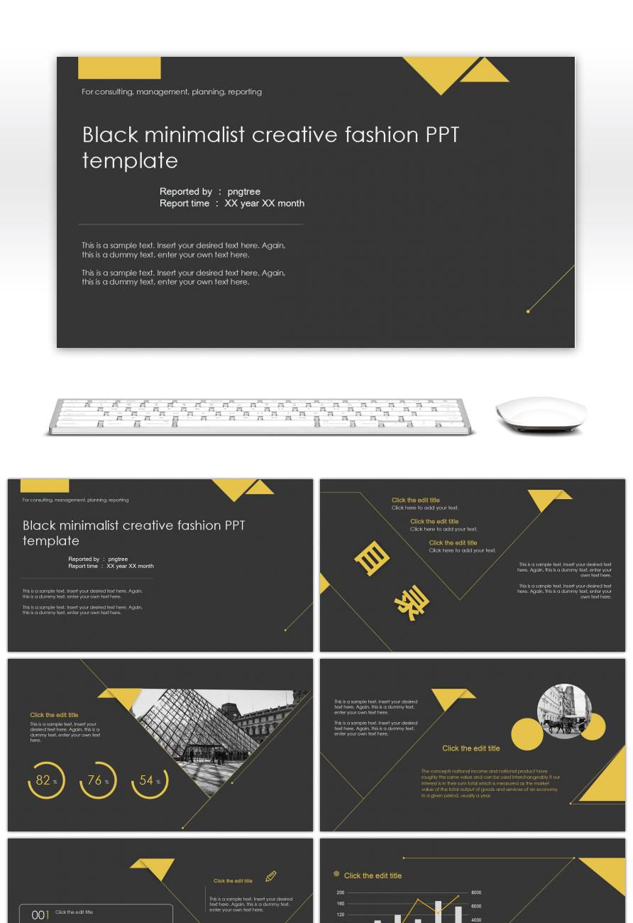 Awesome black minimalist creative fashion ppt template for for Minimalist powerpoint template free