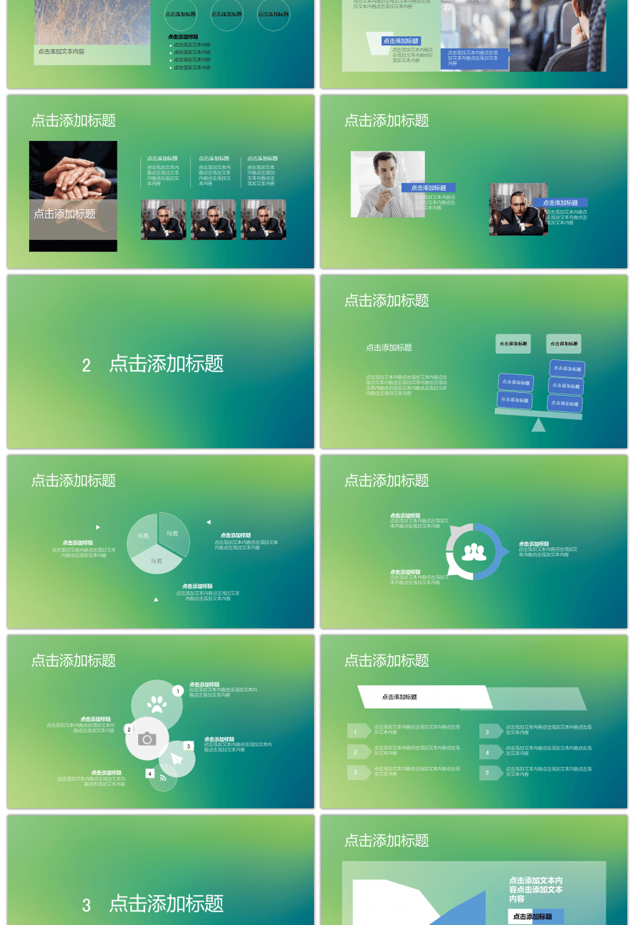 Awesome Simple Green Ios Wind Powerpoint Template For Unlimited