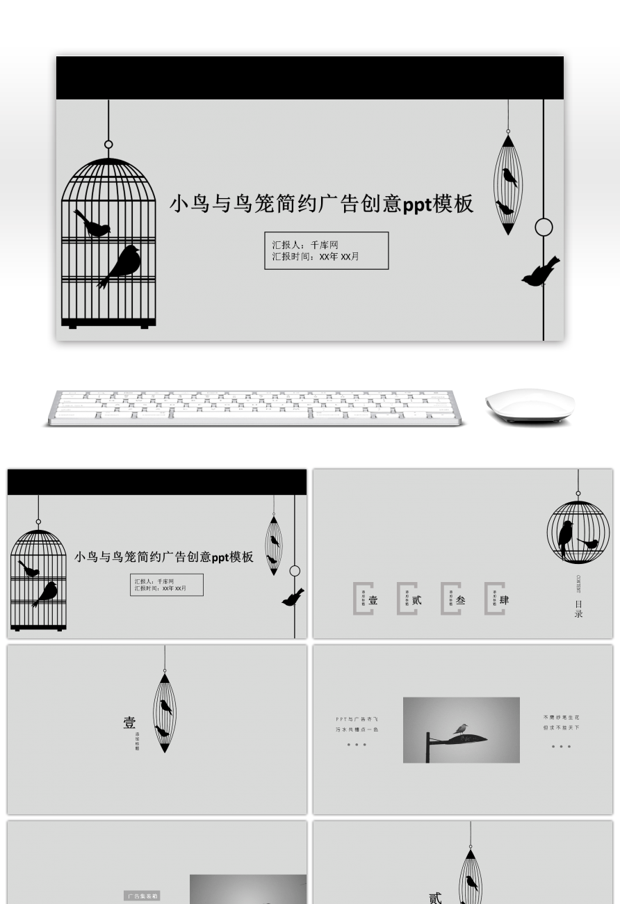 Awesome The Bird Cage With Simple But Elegant Creative Advertising