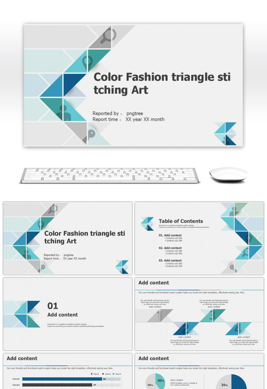 Color Fashion Triangle Simple Splicing Art Business PPT Template