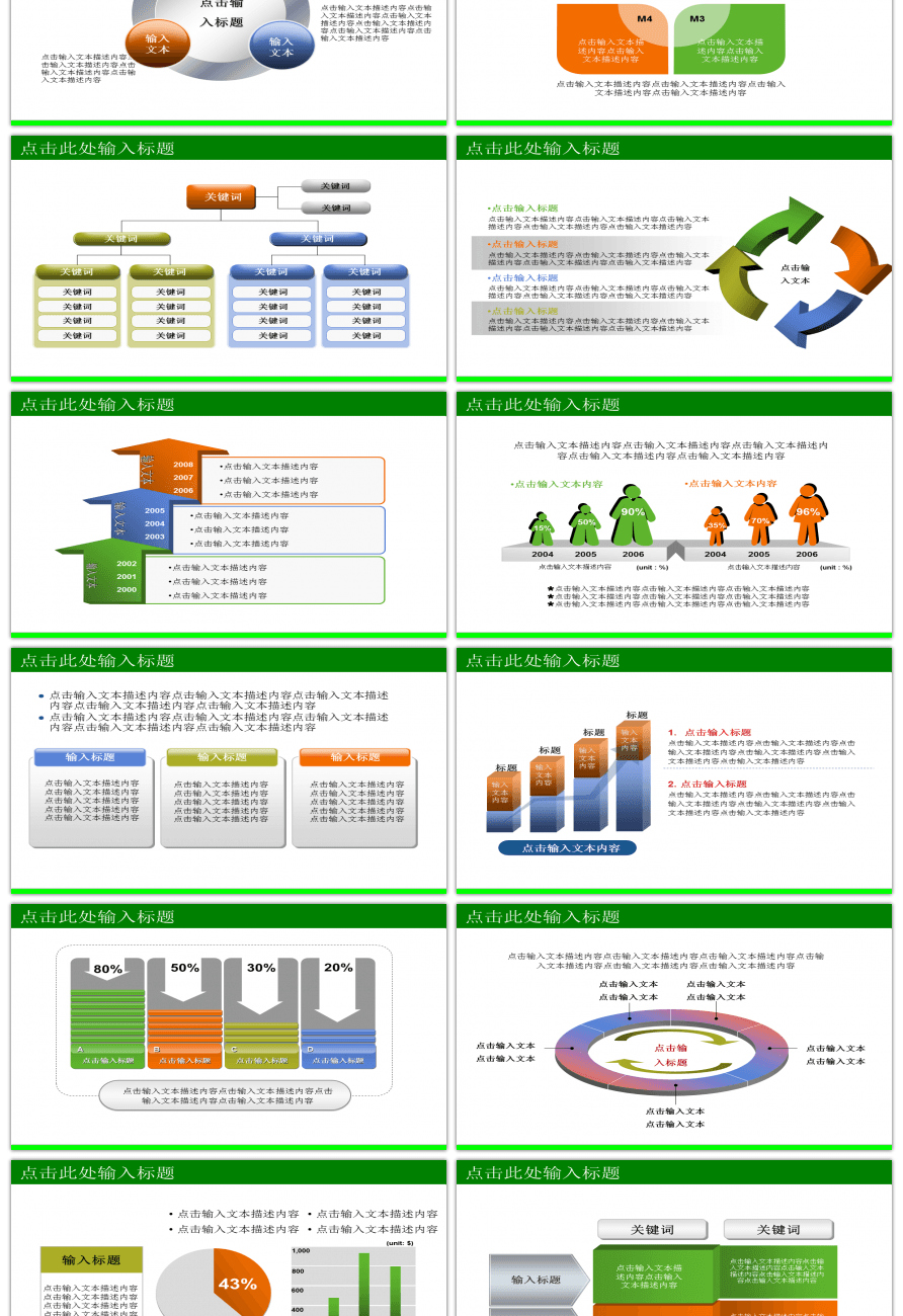 Awesome primary education analysis ppt template for free download on primary education analysis ppt template primary education analysis ppt template toneelgroepblik Images