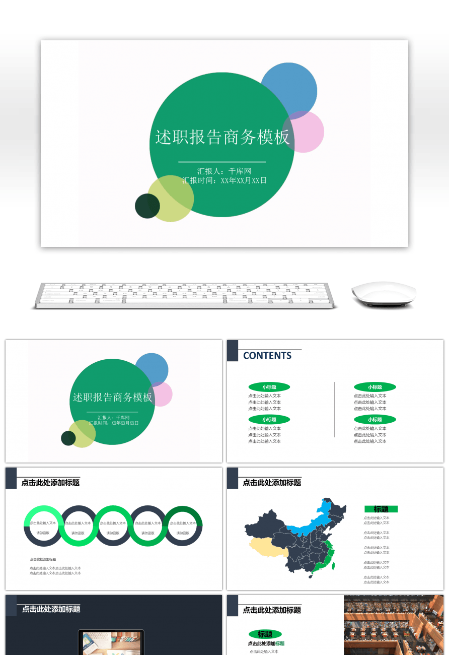 Awesome micro stereo business report template ppt for free micro stereo business report template ppt alramifo Choice Image
