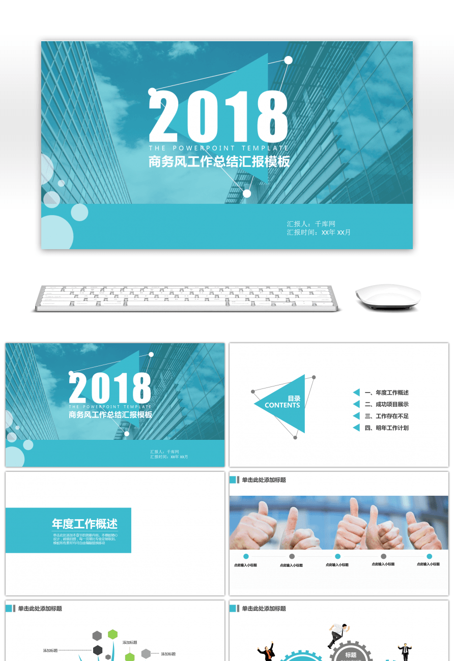 Awesome business ppt template for high quality enterprises for business ppt template for high quality enterprises toneelgroepblik Gallery