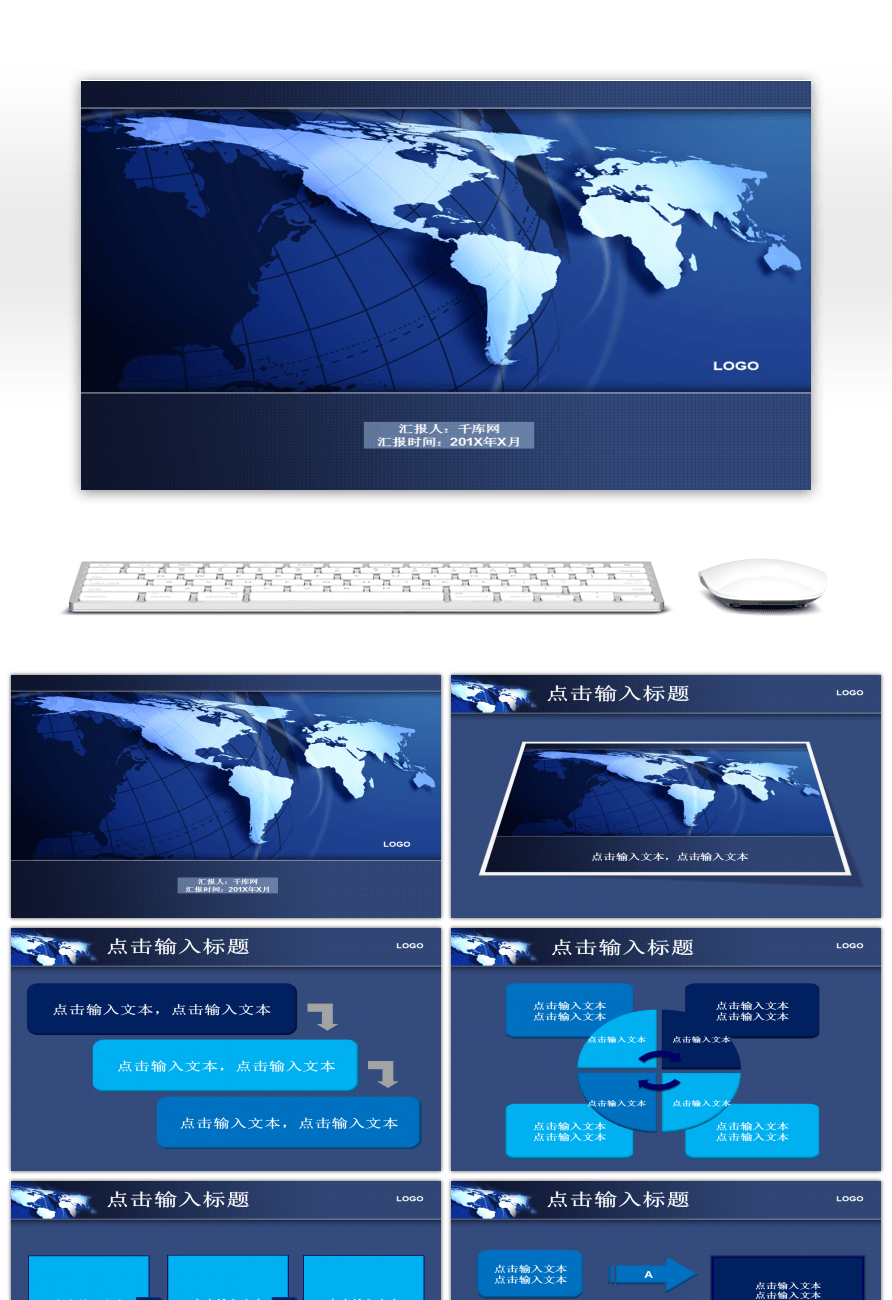 Awesome world map globe background ppt template for free download on world map globe background ppt template gumiabroncs Gallery