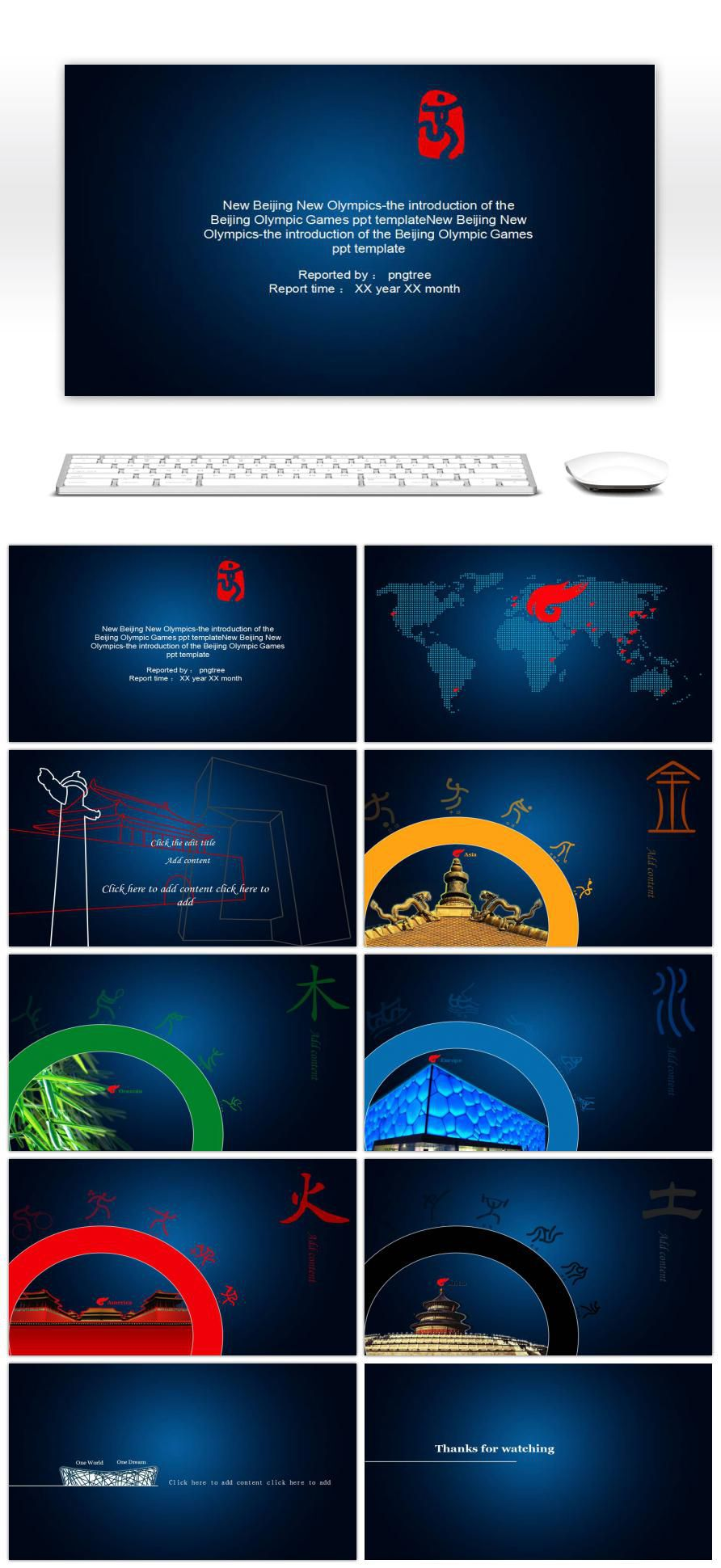 Powerpoint templates free olympics image collections powerpoint free olympic games powerpoint template drawing charts concrete water free olympic games powerpoint template free olympic toneelgroepblik Gallery