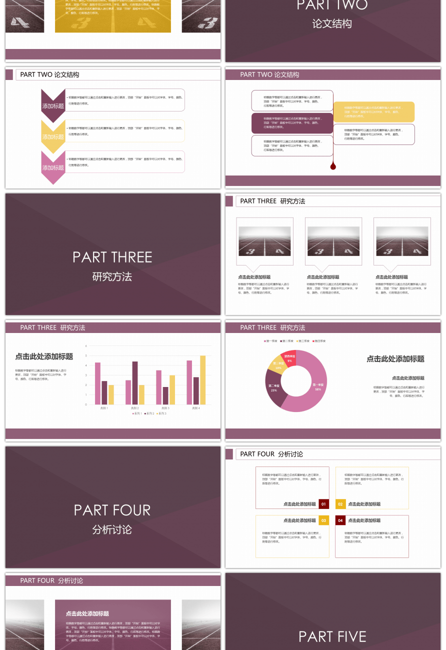 Awesome graduation thesis defense ppt template free download for graduation thesis defense ppt template free download graduation thesis defense ppt template free download toneelgroepblik Gallery