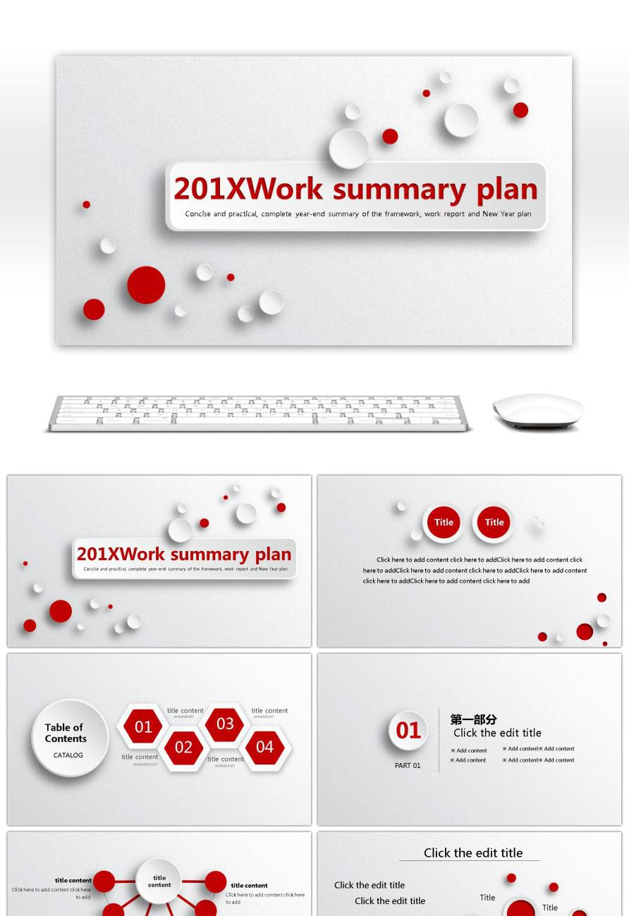 Red Atmosphere Business Summary Plan Report Template PPT  Business Summary Template