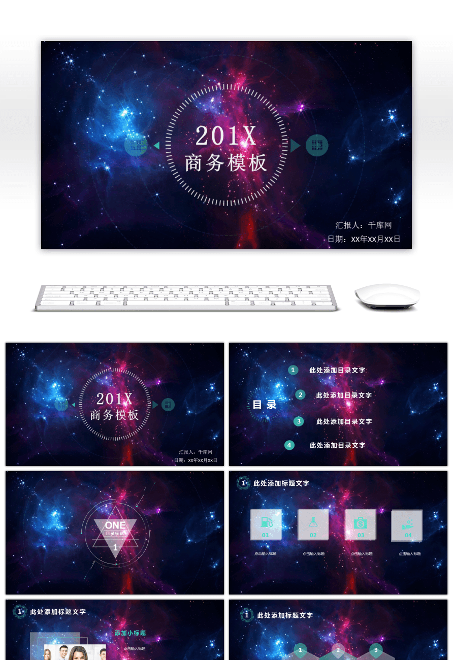 Impressionante 2016 business ppt template download para download 2016 business ppt template download toneelgroepblik Gallery