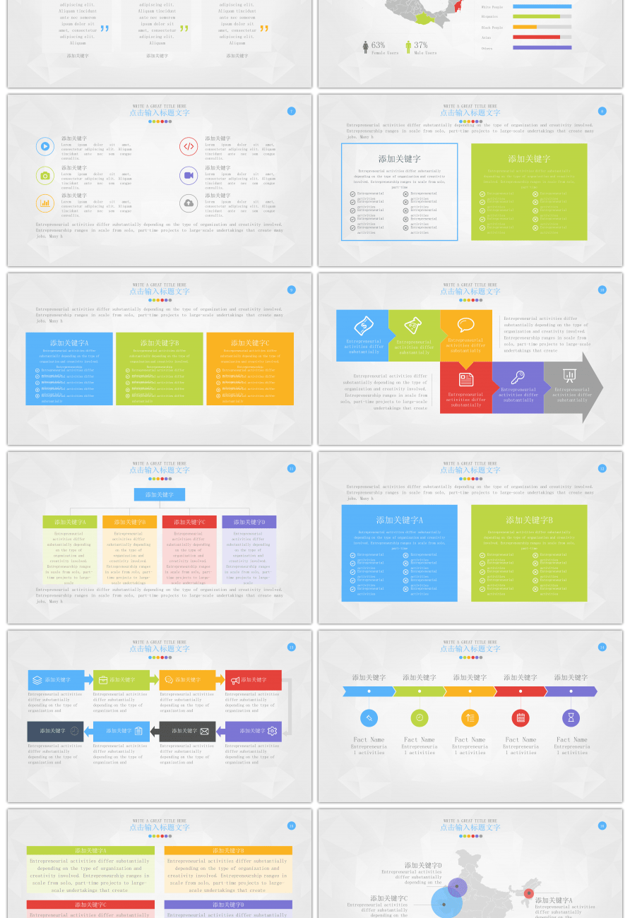 Awesome Ppt Template For European And American Color Business