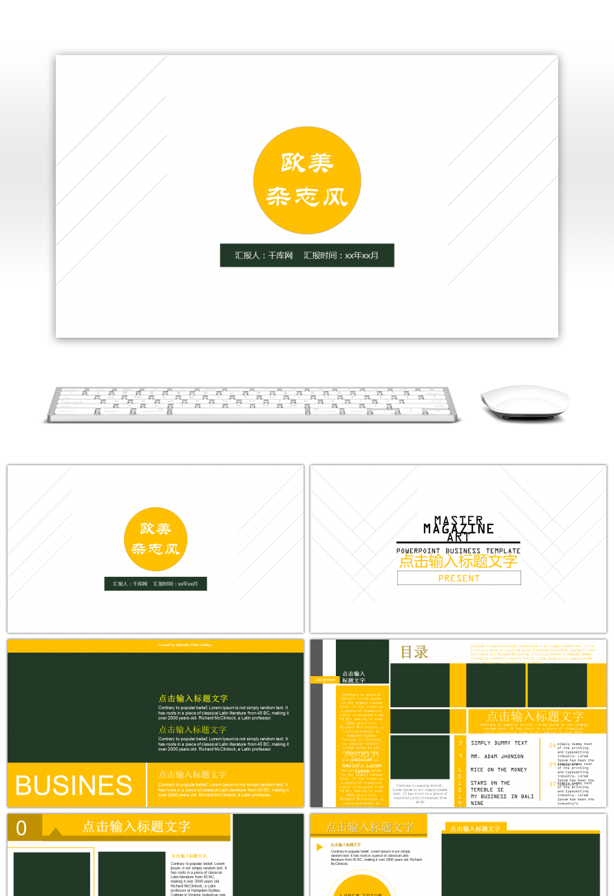 Awesome business ppt template for european and american wind business ppt template for european and american wind flattening toneelgroepblik Gallery