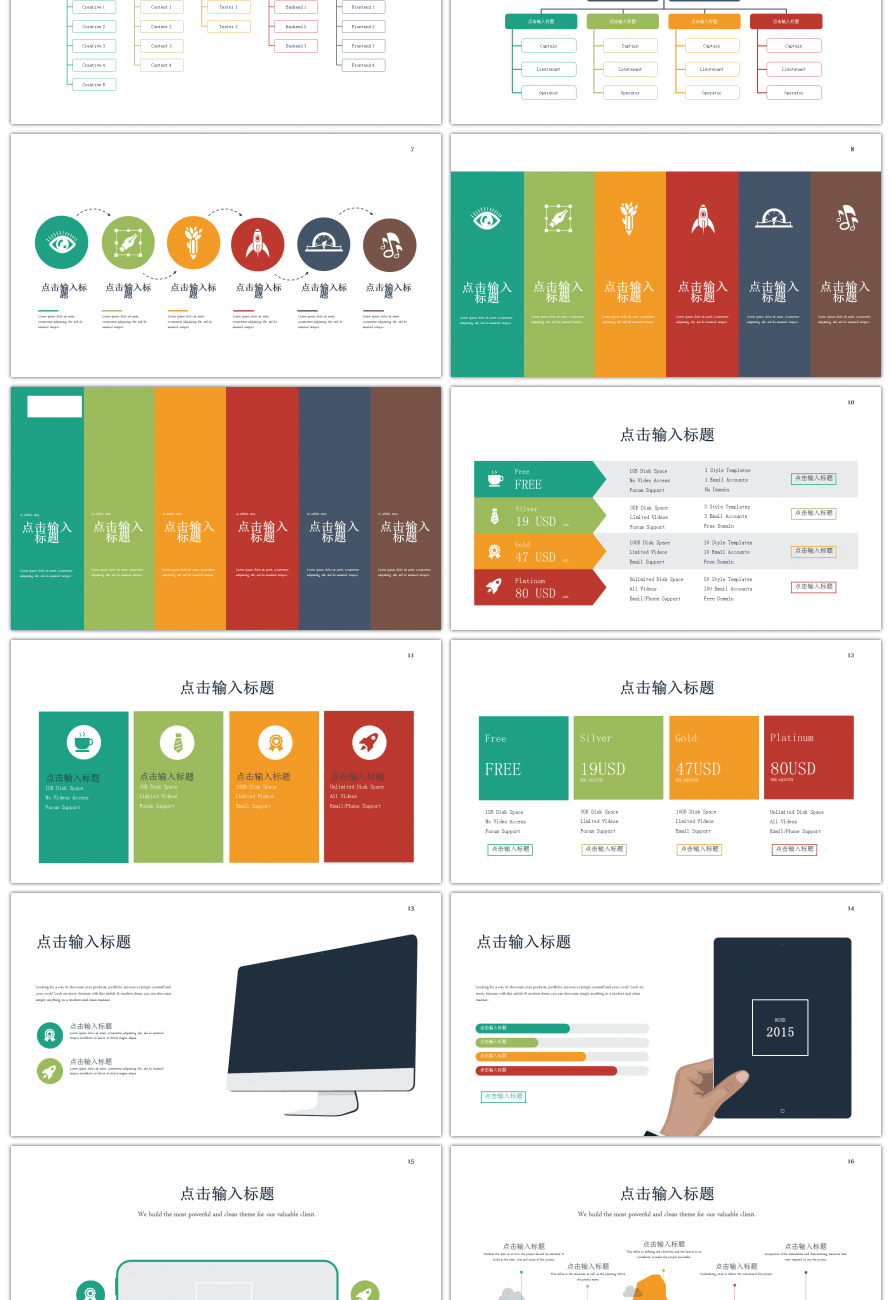 Awesome business survey report ppt template for european and ...