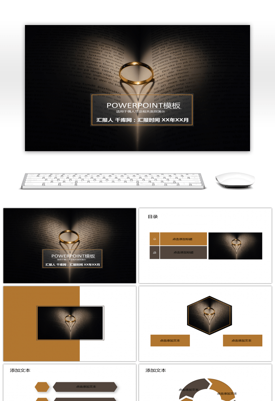 Awesome romantic valentines day ppt template for free download on this ppt template is free for personal use additionally if you are subscribed to our premium account when using this ppt template you can avoid toneelgroepblik Images