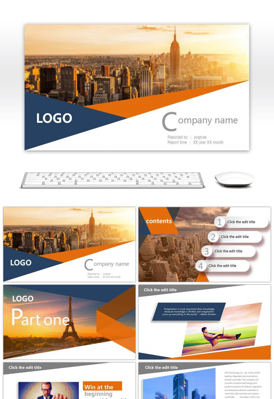 Business Activity Plan PPT Template
