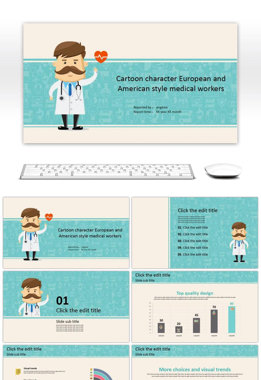 summary medical ppt template for medical workers in medical profession