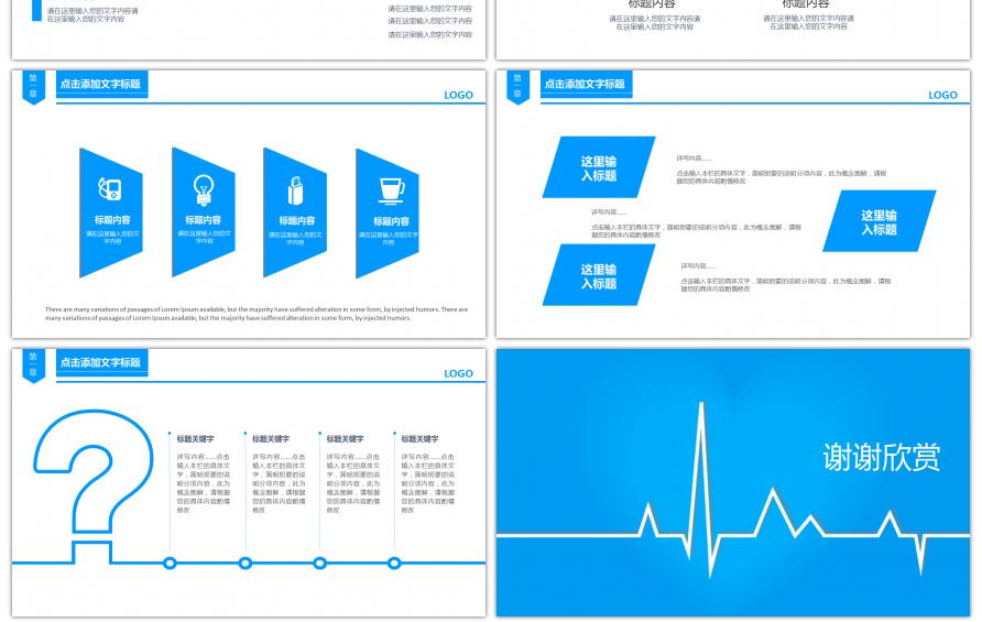 Awesome medizin und gesundheit template design. für unbegrenzten ...