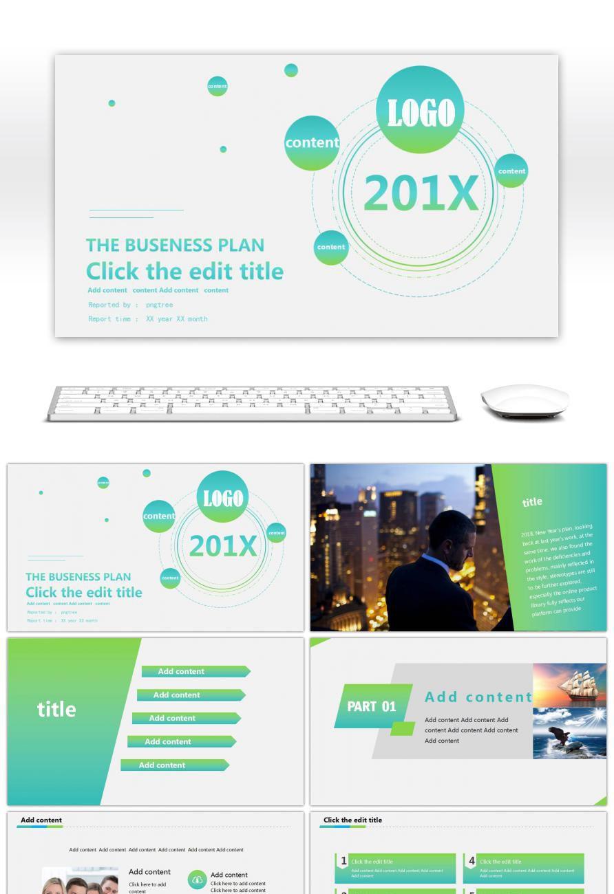Impressionante ppt template para multimedia business forum para ppt template para multimedia business forum toneelgroepblik Image collections