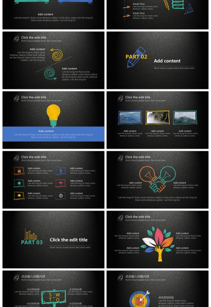 Summary Of PPT Templates In A Lively Business Year
