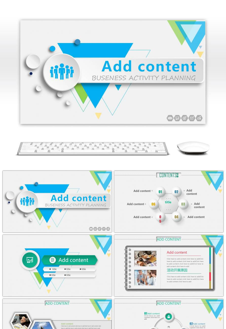 Awesome ppt template for planning public relations activities for ...