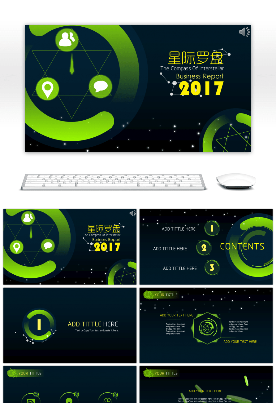 Awesome science fiction dynamic ppt template for free download on science fiction dynamic ppt template toneelgroepblik Choice Image