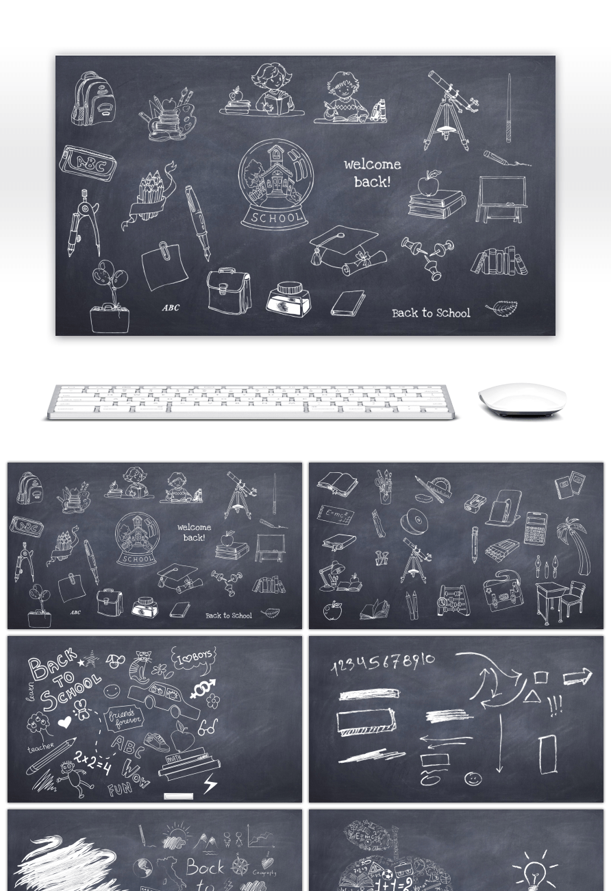 Awesome blackboard ppt template icon download for free download on blackboard ppt template icon download toneelgroepblik Image collections