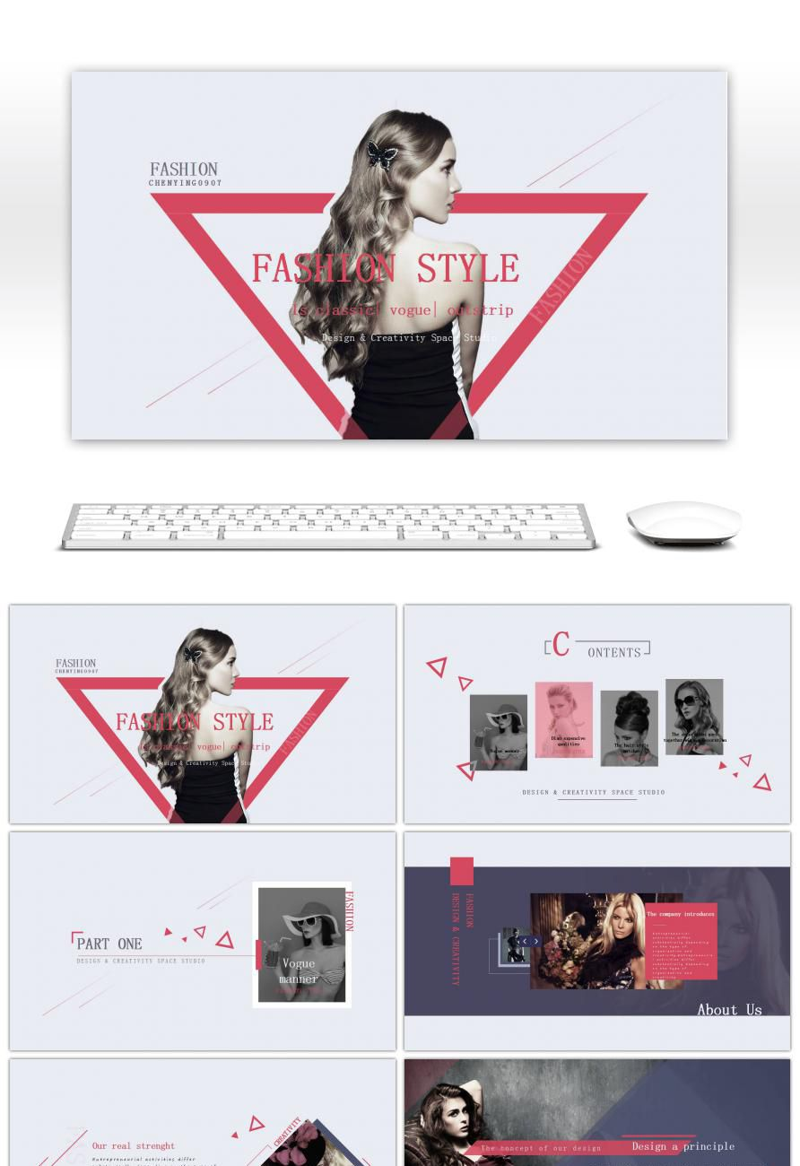 awesome classic fashion red fashion ppt template for unlimited